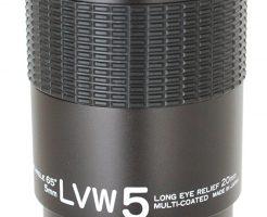 Vixen(ビクセン)天体望遠鏡アイピース(接眼レンズ)・LVWシリーズ LVW5mm