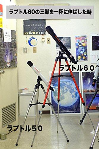 ラプトル60 天体望遠鏡 小学生 土星