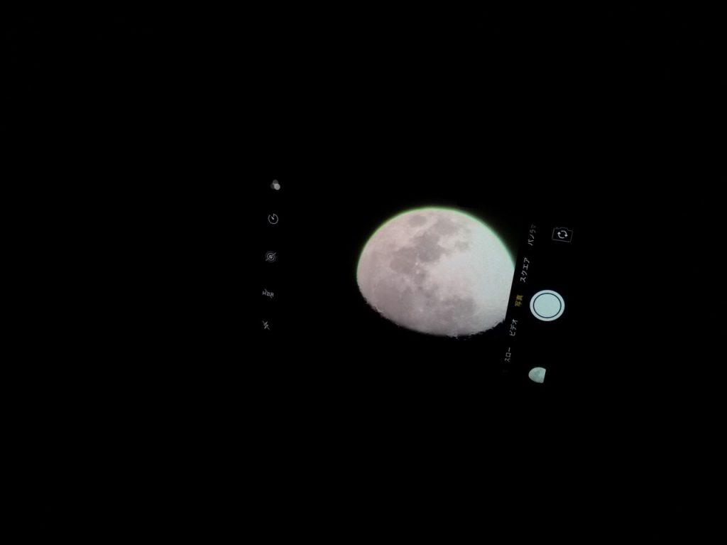 セレストロン トラベルスコープ 月 撮影