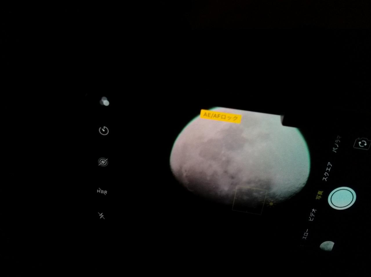 セレストロンのトラベルスコープとスマートフォンで月の撮影